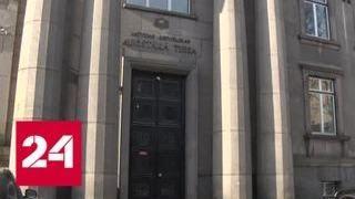 Верховный суд Латвии отложил иск журналиста Анатолия Курлаева - Россия 24