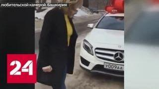 Подозреваемый в избиении охранника казино башкирский полицейский  уволен из МВД - Россия 24