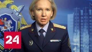 СК обвинил Тельмана Исмаилова в двойном убийстве - Россия 24