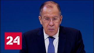Вступительная речь Лаврова на Конгрессе Соотечественников, проживающих за рубежом