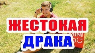 ДОМ 2 НОВОСТИ ЭФИР 23 июля 2017 (23.07.2018)