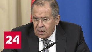 Лавров уточнил, что мешает американцам разделить Сирию - Россия 24