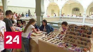 В Плехановском университете прошел Семейный финансовый фестиваль - Россия 24