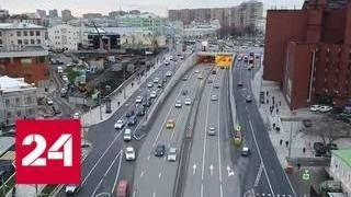 Садовое кольцо едет по-новому: в районе Таганки изменилась схема движения - Россия 24