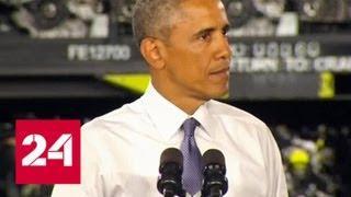 Правозащитники обвинили Барака Обаму в нарушении закона - Россия 24