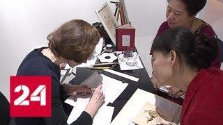 Выставку китайской каллиграфии в Москве начали готовить почти за год - Россия 24