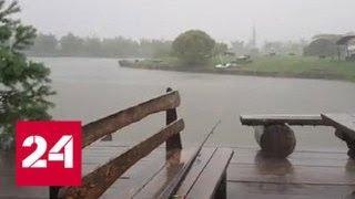 """""""Погода 24"""": грозы, потопы и аномальная жара - Россия 24"""