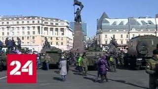 День защитника Отечества отмечают во всех регионах России - Россия 24