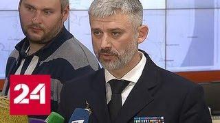 Глава Минтранса: оснований для запрета на полеты SSJ-100 нет - Россия 24