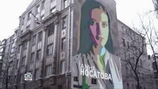 БЕССТРАШНАЯ (2016).Фильм целиком.Мелодрамы русские 2016 новинки HD 1080P
