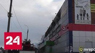 """В Подмосковье горела """"Пятерочка"""" - Россия 24"""