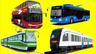 Мультфильмы 2017 для детей про машинки и поезда - Городской транспорт  Сериал для мальчиков Мультики