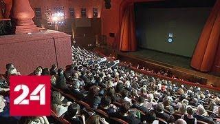 Театральная Москва готовится к открытию сезона - Россия 24