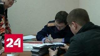Преподаватели одного из волгоградских вузов принимали экзамены рублями - Россия 24