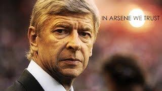 Тренеры Арсенала, Челси и Милана остаются. Новости футбола