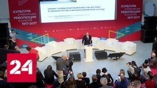 В Санкт-Петербурге открывается Международный культурный форум - Россия 24
