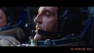 """Союз-7. Клип к фильму """"Салют-7"""". Подвиг советских космонавтов."""
