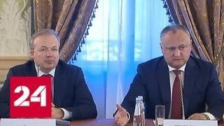 В сентябре в Кишиневе пройдет экономический форум - Россия 24