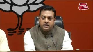 बीजेपी का कांग्रेस पर वार प्रेस कॉन्फ्रेंस LIVE | News Tak | Sambit Patra LIVE