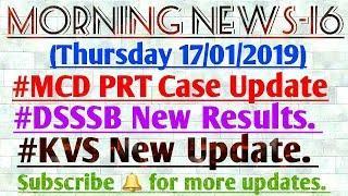 Morning News-16//DSSSB New Update//MCD PRT Case Update//KVS Update.