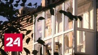 В Донбассе вступило в силу очередное перемирие - Россия 24