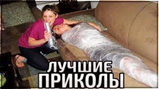 ЛУЧШИЕ ПРИКОЛЫ #16 СМЕХ ДО СЛЕЗ (Подборка Приколов)