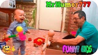 Видео для детей. ПРИКОЛЫ С ДЕТЬМИ Смешные дети || Funny kids Funny Kids Videos # 10