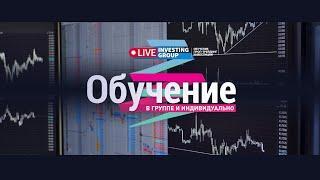 Трейдинг на московской бирже. Трейдер Дмитрий Чёрный. 01.10.2020