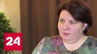 """Новый """"перевал Дятлова"""": расследование в """"Прямом эфире"""" - Россия 24"""