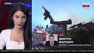 Марунич: США введут санкции против России только после одобрения Евросоюза 09.04.18