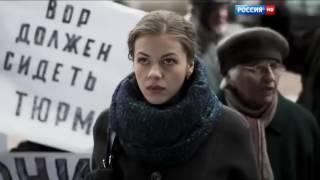 Потрясающий фильм! ❤ЛЮБОВЬ ДЛЯ БОГАТЫХ❤ русские фильмы 2017 Мелодрамы новинки