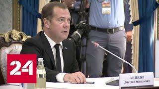 Квоты на сельхозтовары, пошлины и единое цифровое пространство обсуждают в Киргизии - Россия 24