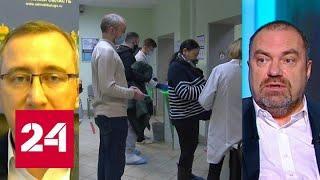 5-я студия. Радиация может уничтожить коронавирус: комментарий эксперта - Россия 24