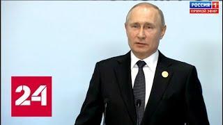 Владимир Путин ГОТОВ к переговорам с Зеленским! 60 минут от 29.04.19