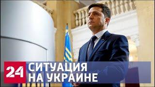 Ситуация на Украине перед 9 мая: мнения экспертов - Россия 24