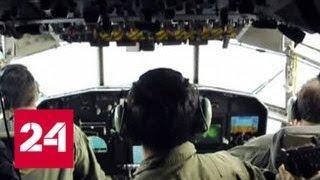 Объект, обнаруженный на глубине 477 метров, не является пропавшей субмариной San Juan - Россия 24