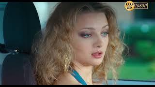 Новая комедия Влюбить миллионера Русские комедии новинки HD 2017