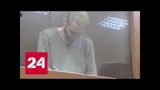 Водитель, сбивший семью на Алтуфьевском шоссе, арестован - Россия 24