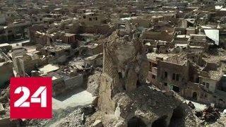 Отмечать годовщину освобождения иракского Мосула некому, нечем и не на что - Россия 24