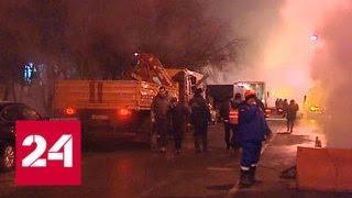 Подача тепла в дома на востоке Москвы полностью восстановлена - Россия 24