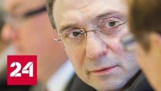 Керимов останется на свободе и заплатит залог в пять миллионов евро - Россия 24