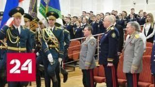 Бастрыкин рассказал петербургским кадетам о тонкостях работы следователя - Россия 24