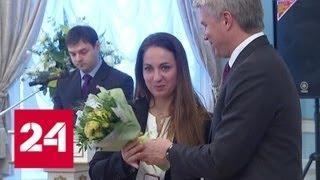 Министерство спорта наградило женскую сборную России по волейболу сидя - Россия 24