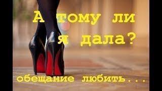 Семейные комедии. МУЖИКАМ НАДО ДАВАТЬ. Веселые русские комедии. Фильмы про любовь. 2017