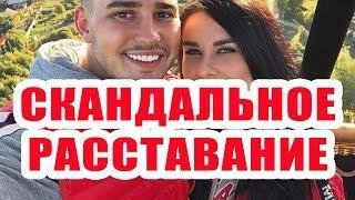 ДОМ 2 НОВОСТИ ЭФИР 19 октября 2018 (19.10.2018)