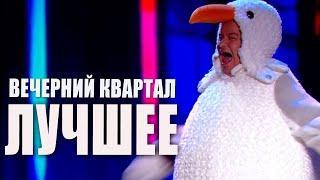 Лысый из Квартал 95 баллотируется в мэры Киева и другие приколы Вечерний Квартал Лучшее