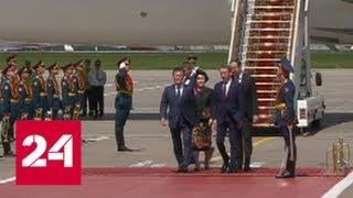 Президент Южной Кореи прибыл в Москву - Россия 24
