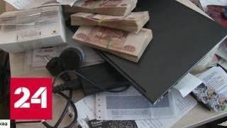 """""""Серые симки"""" нелегальной сотовой сети воровали трафик крупных операторов - Россия 24"""
