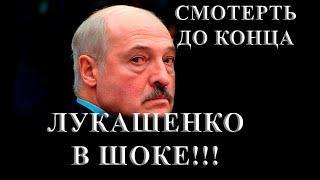 Последние Срочные Новости В Беларуси Сегодня 1 10 САНКЦИИ ГЕРМАНИИ ПРОТИВ ЛУКАШЕНКО