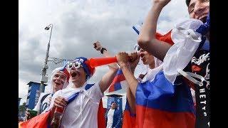 Как прошли первые матчи ЧМ-2018 в Сочи и Екатеринбурге